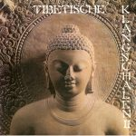 Музыка для глубокой медитации