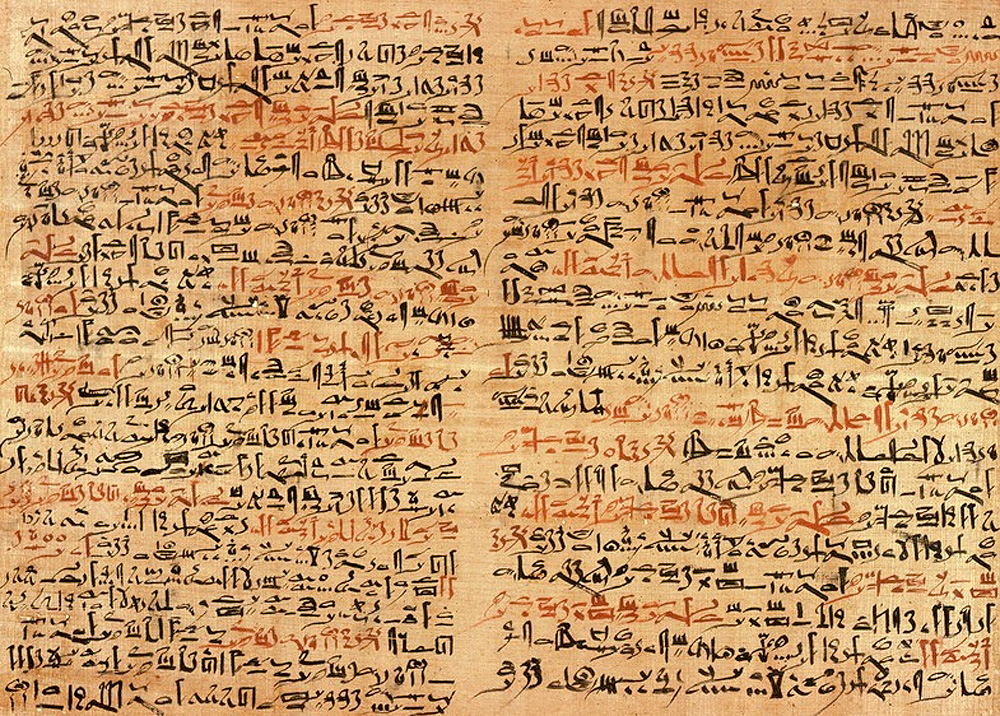 Дырка в папирусе