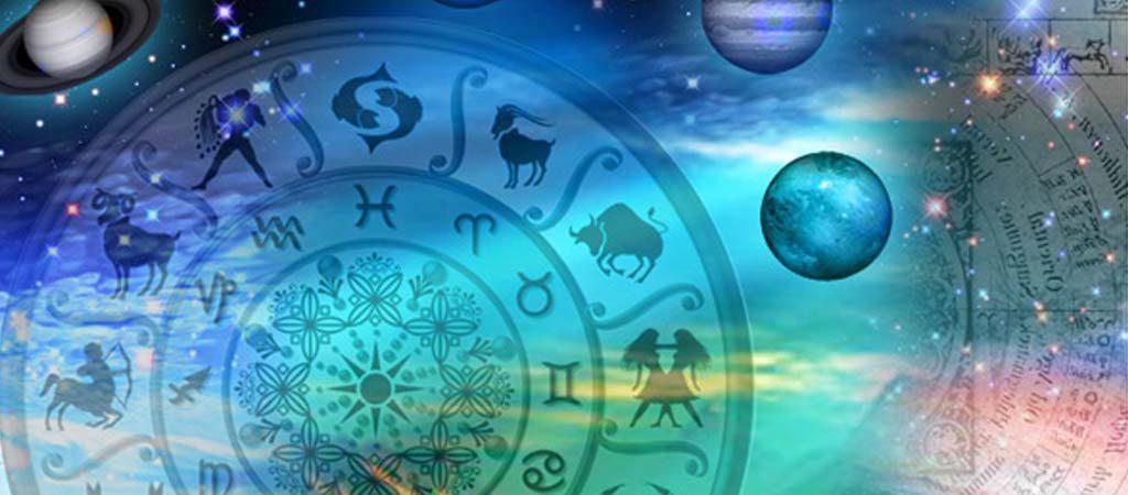Составление личного гороскопа