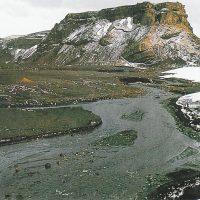 Хьорлейфшофди, первое поселение викингов на острове