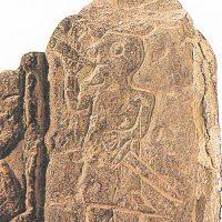 Часть резного креста  с изображением Хеймдалля