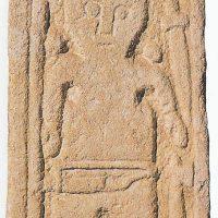 Деталь каменного резного креста из Миддлтона с изображением  северного воина