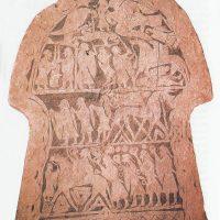 Камень из Лэрбро, Швеция. В центральной части изображен конь Одина Слейпнир