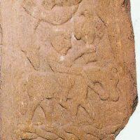 Центральная часть креста из Сокберна, с изображением сидящего на коне Одина