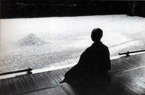 Предмет медитации
