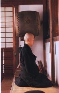 Японская поза
