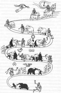 Царственный путь