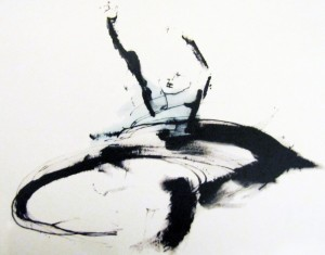 Космический танец