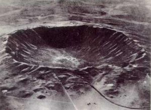 Место вхождения плазменного шара