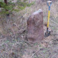 Камень общается с лопатой