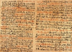 Папирус Эдвина Смита (фрагмент)